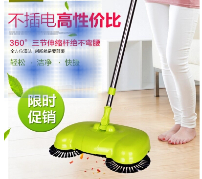Household hand push type sweeper mop without electric vacuum cleaner broom dustpan(China (Mainland))