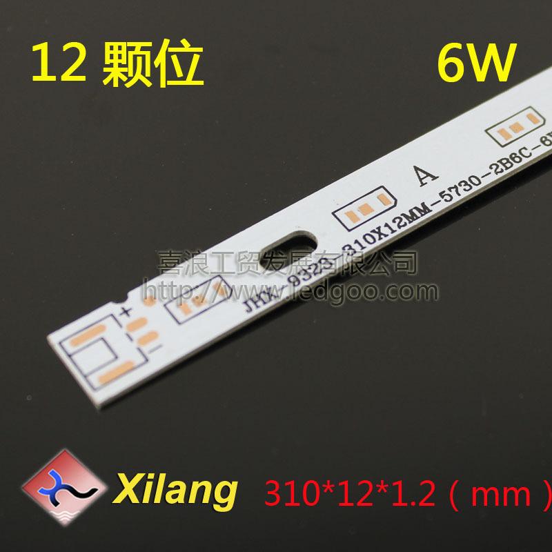6W 12 bit 310x12mm chip 5730 dedicated bar aluminum substrate LED ceiling lamp tube PCB board(China (Mainland))