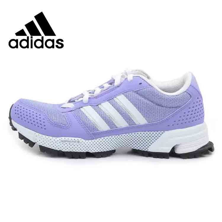 adidas sports shoes models