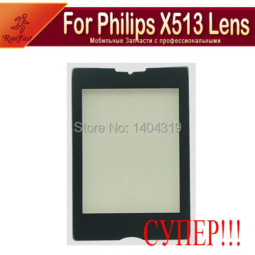100%NEW Outer touch panel screen lcd glass front lens Repair Part For Philips X513 Free Shipping