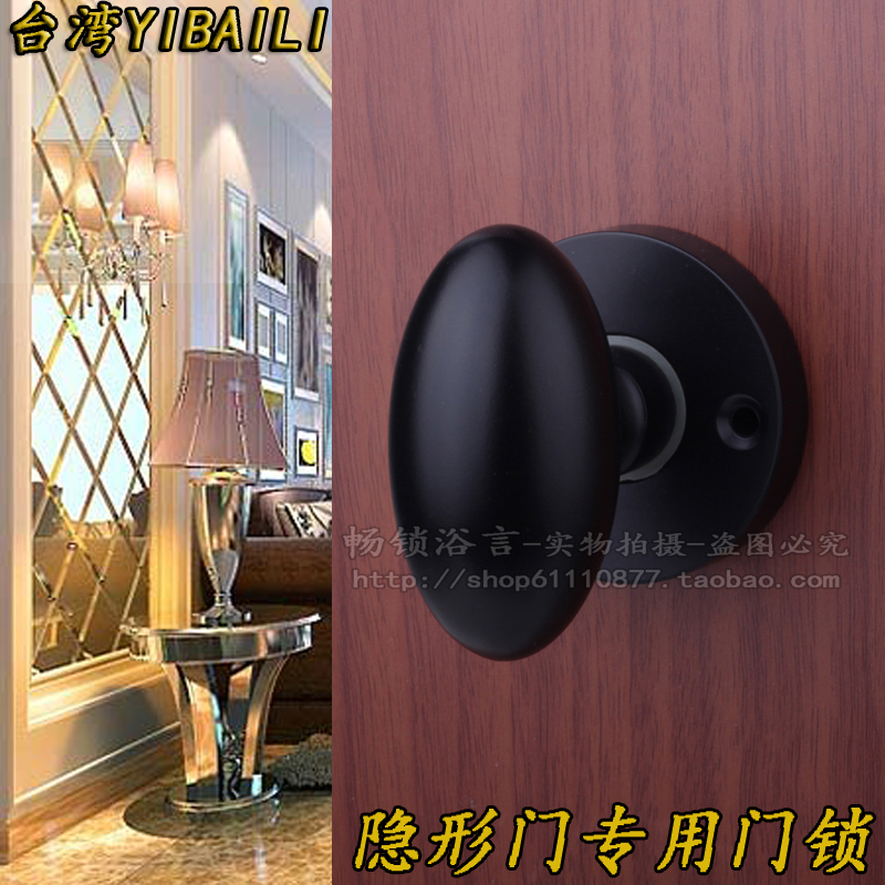 Cheap sided invisible door locks Mortice black background spherical interior handle lock 4 -color American<br><br>Aliexpress