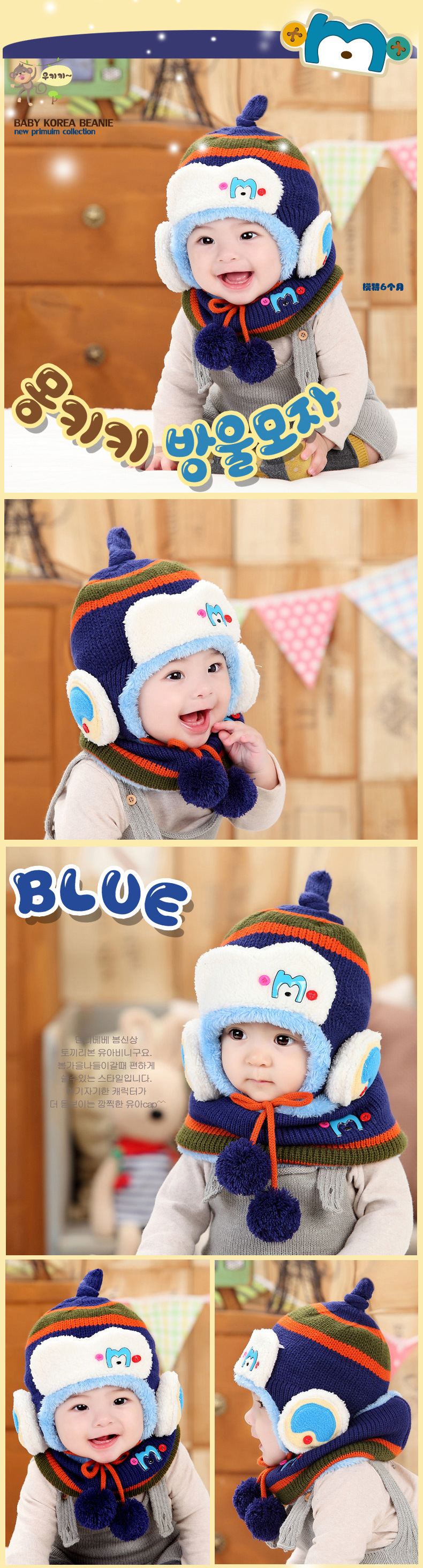 2016 Baby Winter Hat and Scarf Set Very Warm Infant Beanie Cap for Children Boys Girls Animal Bear Style Kids Crochet Knitted