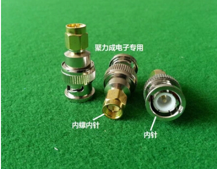 25PCS LOT BNC male to SMA male connector<br><br>Aliexpress