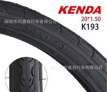 K193 20 * 1.5 шины 20 дюймов складной велосипед маленькое колесо велосипед шины