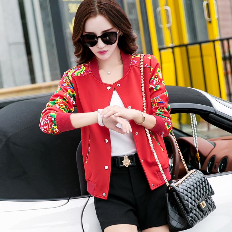 Women Outwear Jacket 2015 Autumn Brand Chaquetas Mujer Casual Cotton Print Loose Jaqueta Feminina Women Outwear