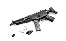 gun mp5 promotion