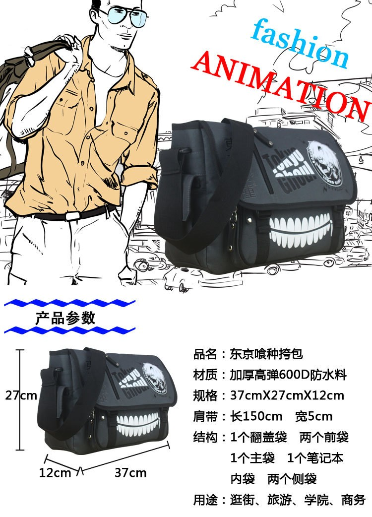 Anime Tokyo Ghouls Students School Bag Large Capacity Cosplay Messenger Shoulder Bag Laptop Travel Bags for Students