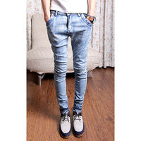 2013 male small harem pants denim trousers light color slim skinny jeans male d142