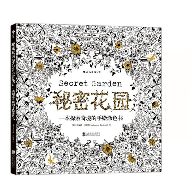 Secret Garden An Inky Treasure Hunt and Coloring Book For Children Adult Relieve Stress Painting Drawing Book<br><br>Aliexpress