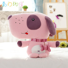 2016 Chinese New Year Discount 35cm Middle Sizes Cute Dog Stuffed Gifts for Baby or Friends