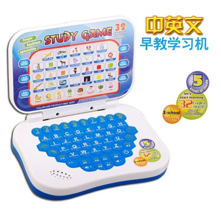 English learning machine Advanced Learning Children Laptop(China (Mainland))