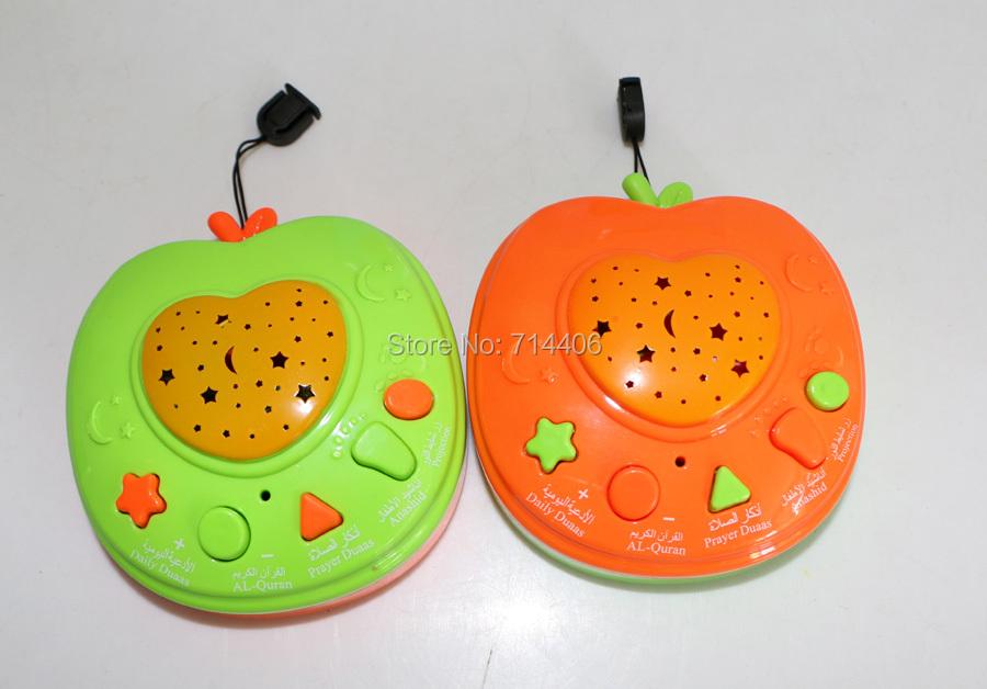 muslim arabic apply quran educational toys for kids, koran Arabic Language Quran players islamic toys learning machine,2 colours(China (Mainland))