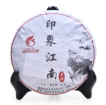 Free Shipping 5 Years Super Collection Puer tea 375g Yunnan JiHao tea Cake Tea Taste of