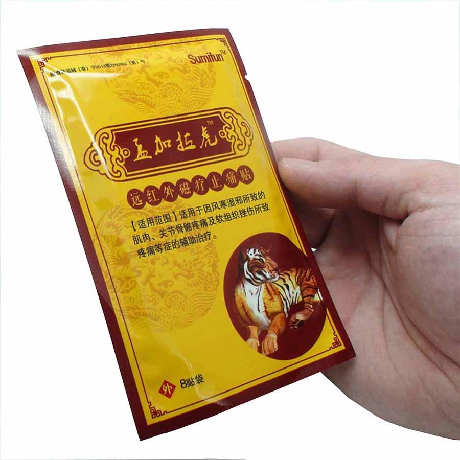 HTB1o2vCJVXXXXb5aXXXq6xXFXXXM - 32Pcs/4Bags Sumifun Body Massager medical plaster ointment for pain tens pain relief capsicum plaster tiger balm health K00204