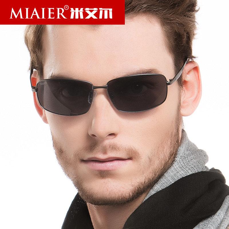 Модные мужские очки от солнца 2017