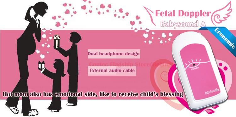 baby sound  A