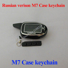 Free shipping 2015 New M7 case keychain for russian verison scher-khan Magicar 7 Lcd remote controller(China (Mainland))