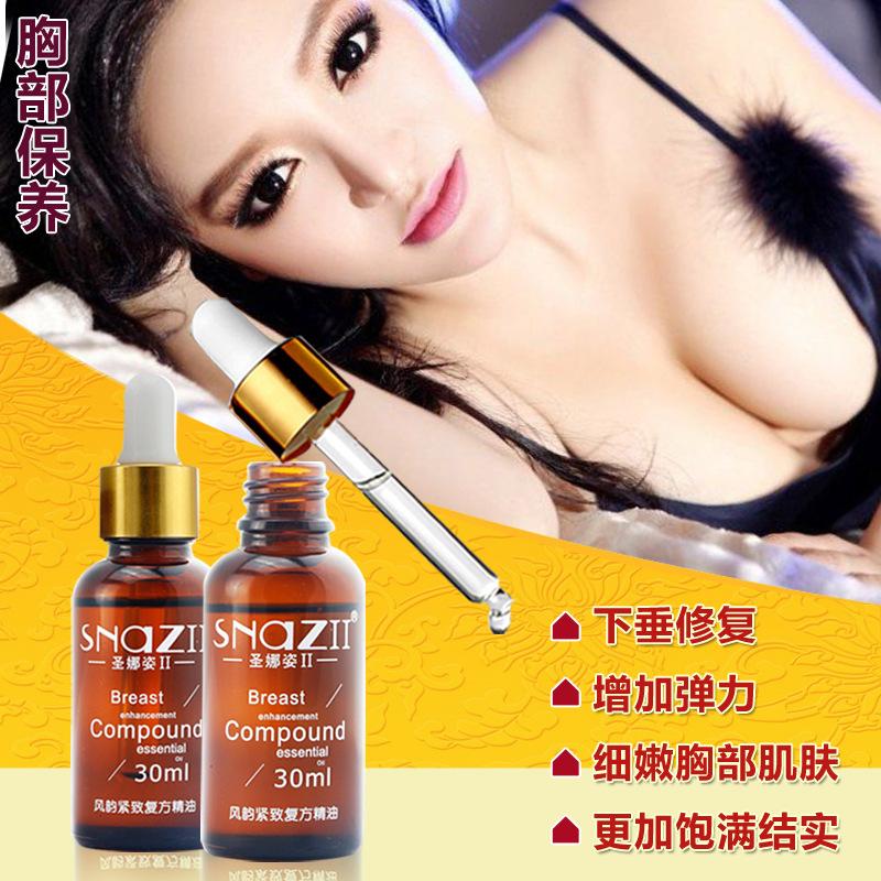 SNAZII Breast Enlargement Oil 100% Plant Natural Effective Butt Enhancer Cream Big Bust Breast Enlargement Massage Oil(China (Mainland))