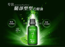 Skin Care slimming Oil for health slimming creams Body Care slim patch weight loss products Cream