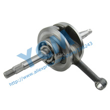 ATV Water Cooled Engine CF250 CH250 Crankshaft , Free Shipping