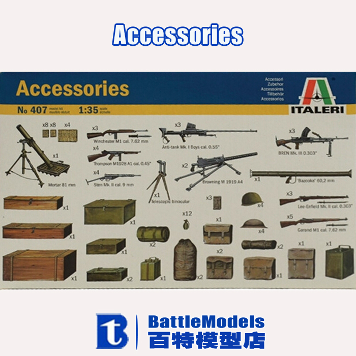 ITALERI MODEL 1/35 SCALE military models #0407 Accessories plastic model kit(China (Mainland))