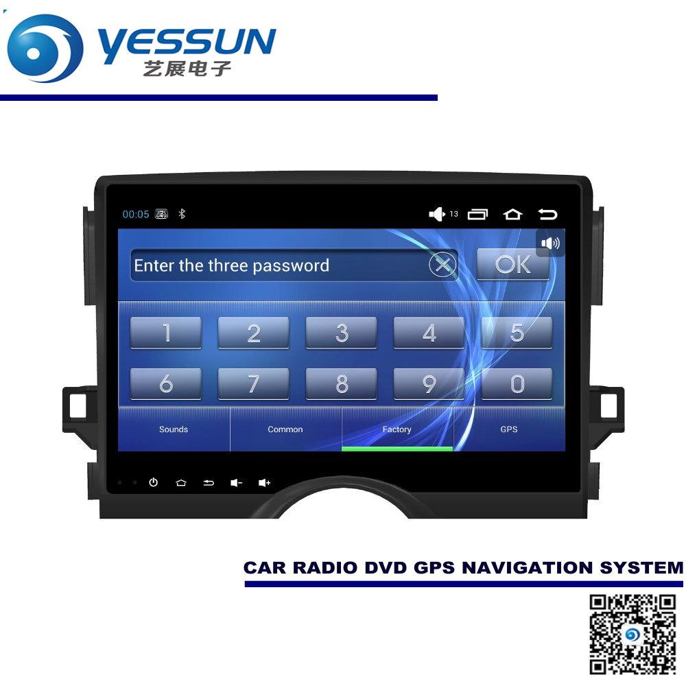 For Toyota Reiz / Mark X 2009~2016 Car Android GPS Navigation Radio Audio Video Multimedia System(China (Mainland))