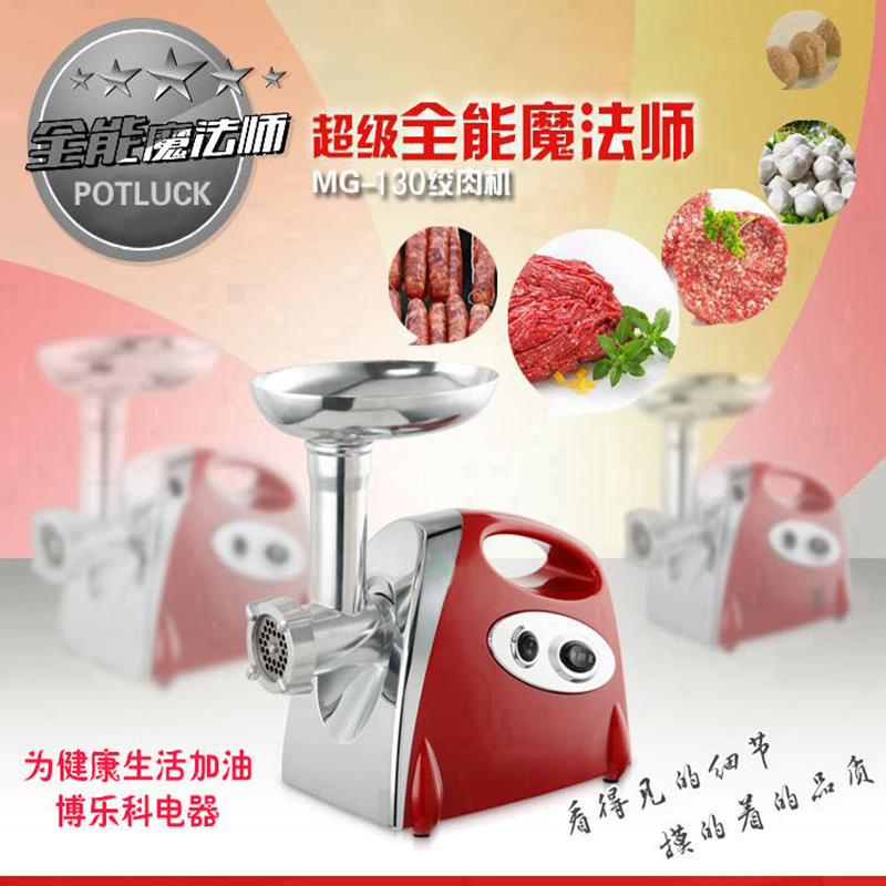 Гаджет  Multifunctions Household Manual Electric Meat Grinder Mincer Stainless Steel Mincer 220V 800W Silver Red Black None Бытовая техника