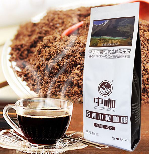 Featured round coffee beans scarce in Yunnan arabica coffee beans organic round high altitude 454g Chinese