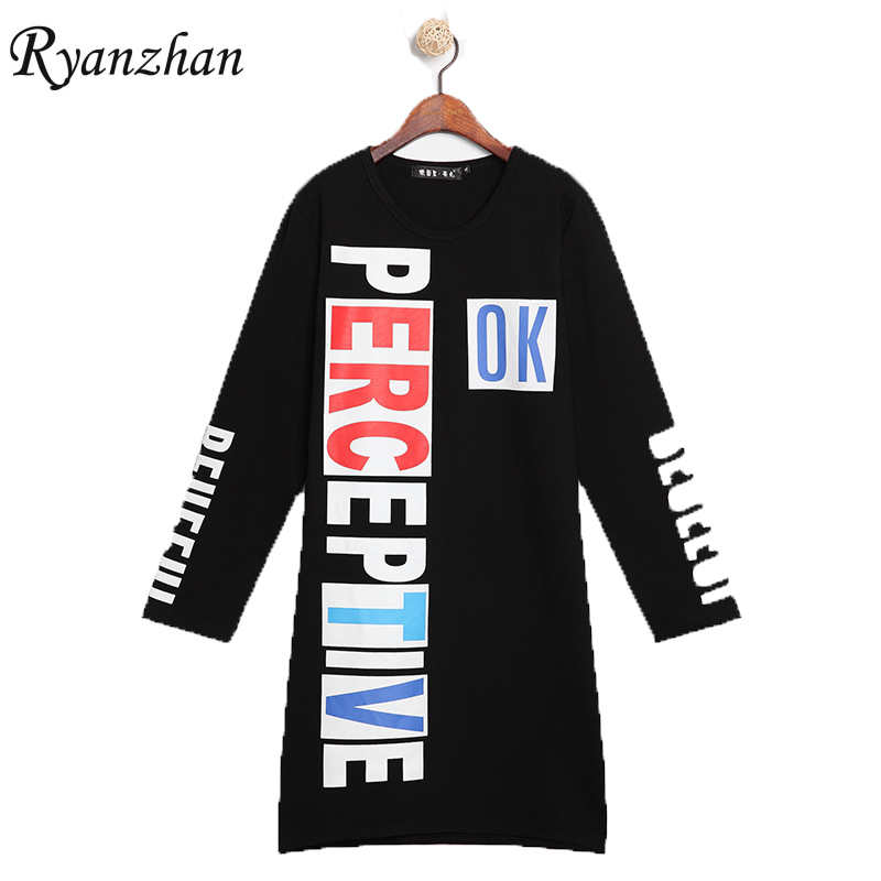 2016 Spring New Fashion Middle Long O-Neck Print Sports Hoodies Plus Size Loose Casual Sweatshirts Women Tops Suit