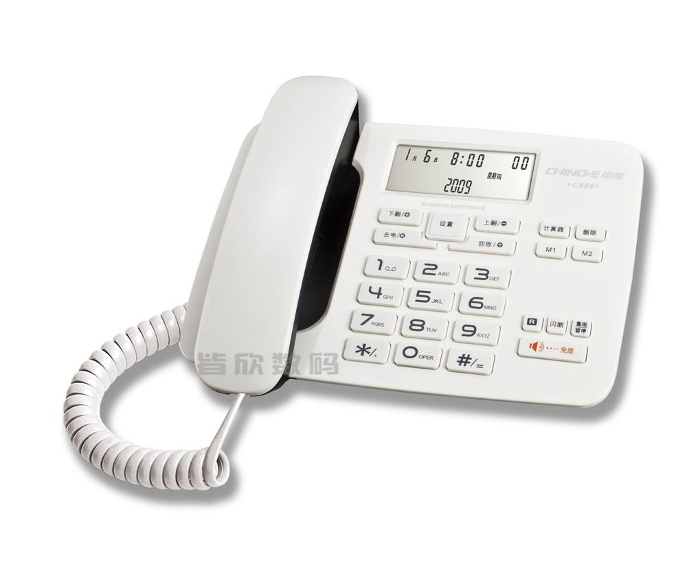 C256 telephone fashion telephone dual interface one touch memory(China (Mainland))