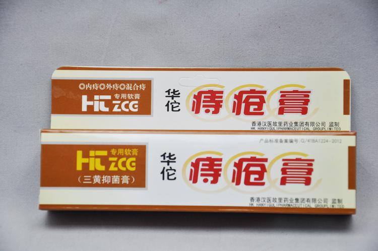 Крема из Китая