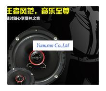 14 Free stitches coaxial speaker audio conversion four treble speakers to upgrade the original car horn