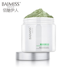Buy Brand Original Face Mask Green Beans Mud 120g Whitening Moisturizing Facial Mask Control Remove Acne Shrink pores for $14.28 in AliExpress store