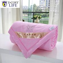 Venta caliente china costura edredón de seda cama sofá moda de verano Home textiles acolchados edredones edredones para adultos niños cama(China (Mainland))