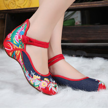 Summer Style Fashion Women's Mary Janes Flats Women Shoes Chinese Style Embroidered Flower Retro Bridal Wedding Shoes Soft Sole(China (Mainland))