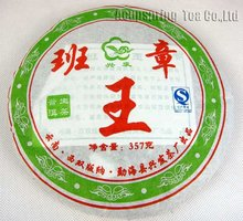 357g Puer Tea Raw Pu erh Tea 2012 year Pu er A3PC143 Free Shipping