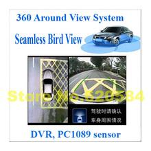 360 car camera with dvr, 360 car dvr, 360 Degree Around View(China (Mainland))