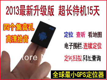 Free shipping Micropositioning device gps locator dectectors tracking device ultra long standby