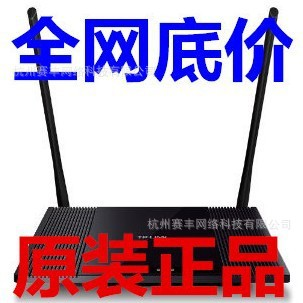 Russia Hot Sale The new TP cc-link WR845N 300 m mobile phone tablet wifi router wifi router(China (Mainland))