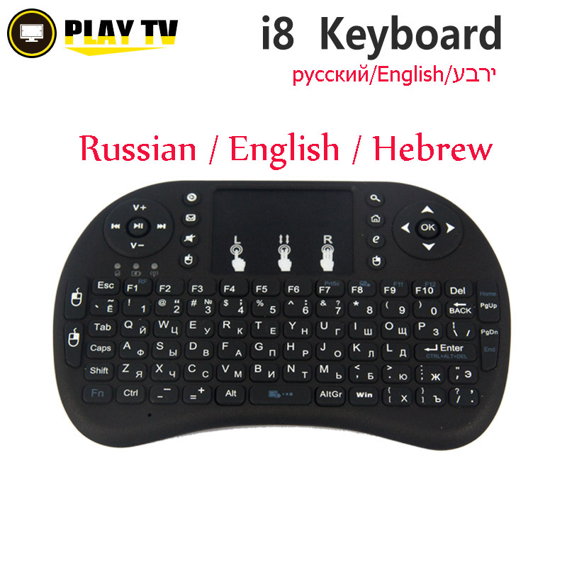 Original I8 Mini Wireless Gaming Keyboard Russian English Hebrew 2 4G Touched Fly Mouse For xBox360