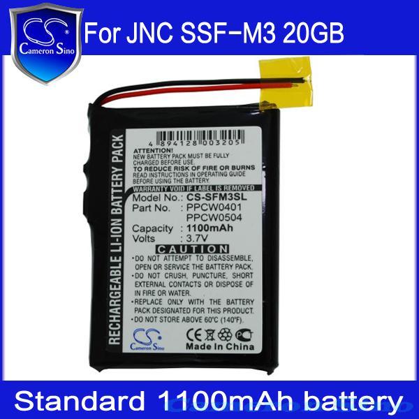 Аккумуляторы для MP3 / MP4-плеера Cameron Sino MP3, MP4, PMP JNC SSF 3 20 , COWON iAUDIO M3 X 5 CS-SFM3SL