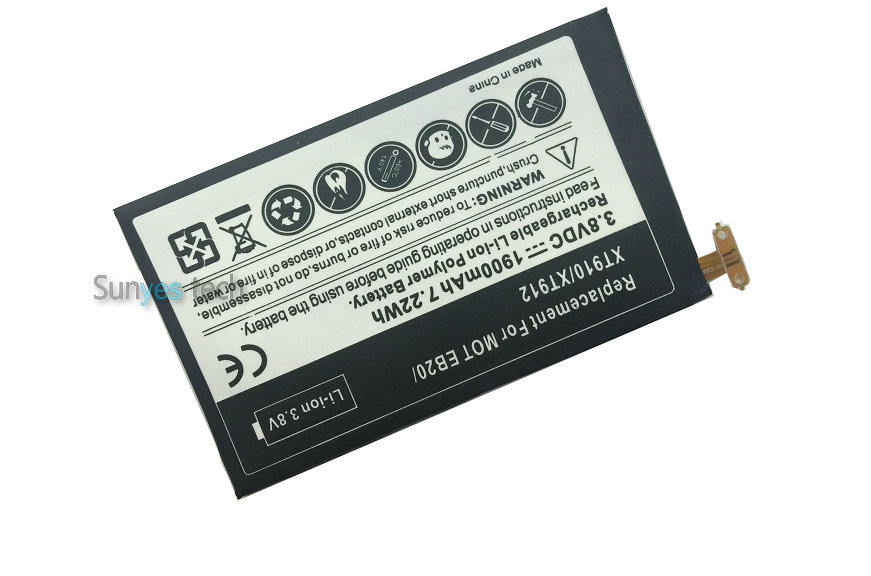 10pcs/lot 1900mAh EB20 Replacement Battery For Motorola Droid RAZR SNN5899 SNN5899A SNN5899B XT910 XT912 T5 Atrix HD MB886(China (Mainland))