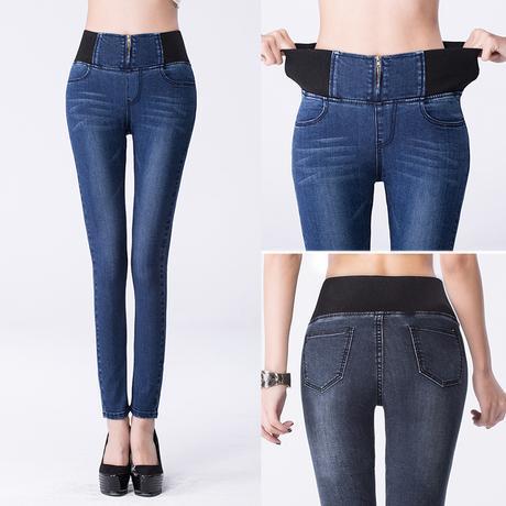 Как завысить талию на джинсах с низкой посадкой своими руками