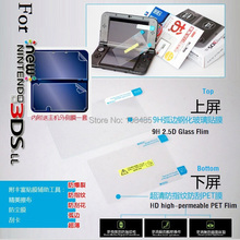 Hote New 0.3mm 9H Top Glass Screen Protector Anti Film For Nintendo NEW 3DS XL LL NEW 3DSLL