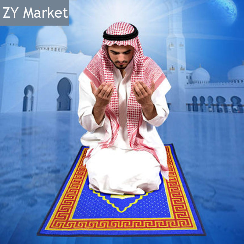 Online Get Cheap Muslim Prayer Rug Aliexpress Com