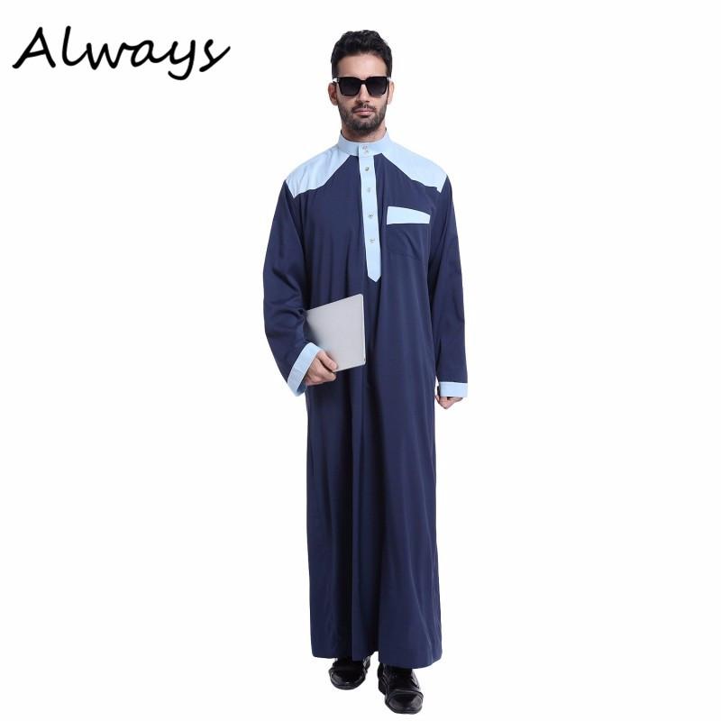 Ramadan Clothing Reviews - Online Shopping Ramadan ...