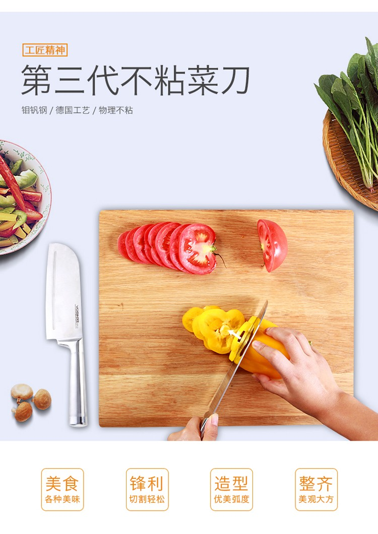 Buy Free Shipping VOSIN Stainless Steel KitchenMultifunctional Slicing Knife Household Cleaver Knife Cut Meat Vegetable Fruit Knives cheap