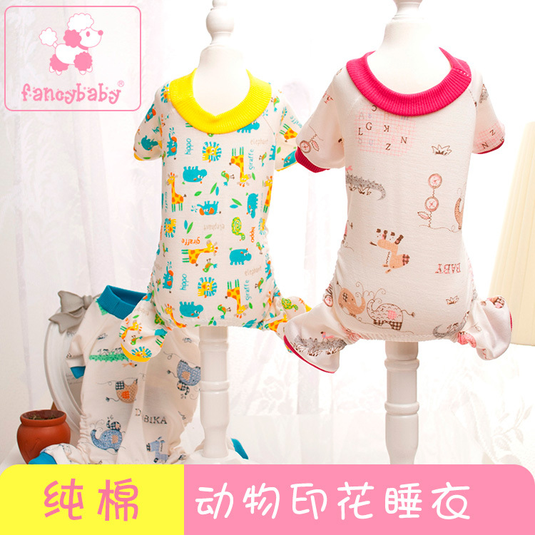 Dog Clothes Pet Pajamas Cute Cotton Soft Warm Jumpsuit Puppy Nightwear Clothing For Dogs Ropa De Perros China Clothes(China (Mainland))
