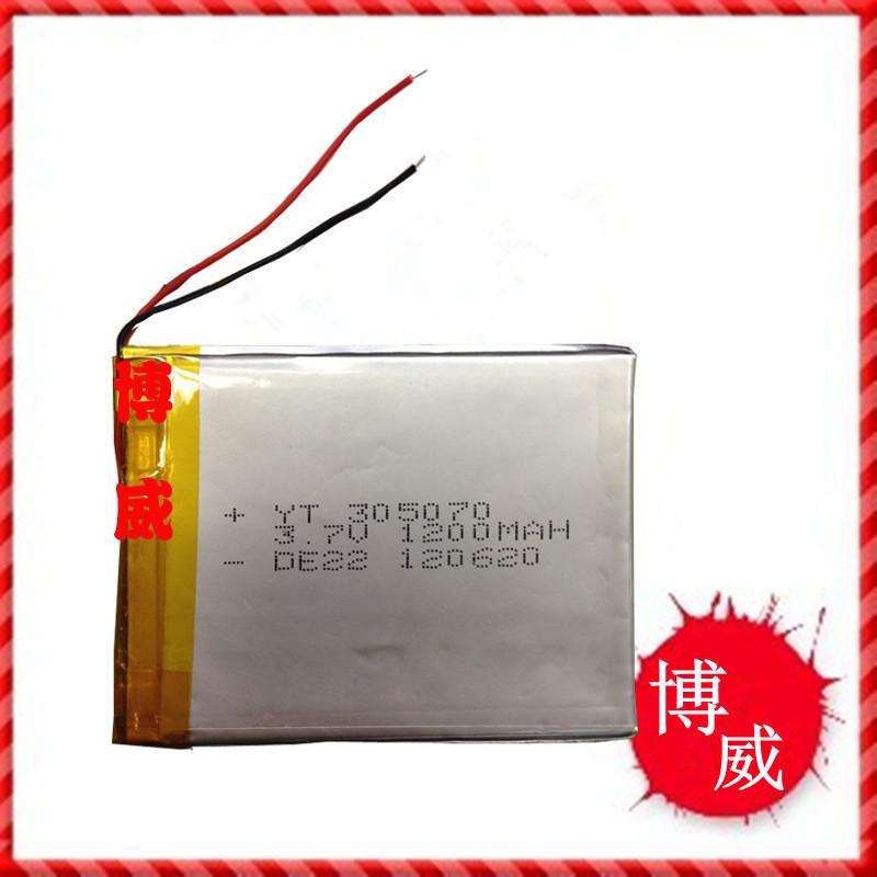 3.7V lithium polymer battery 305070305070 Onda MP4 MP5 GPS eBook 1200MAH(China (Mainland))