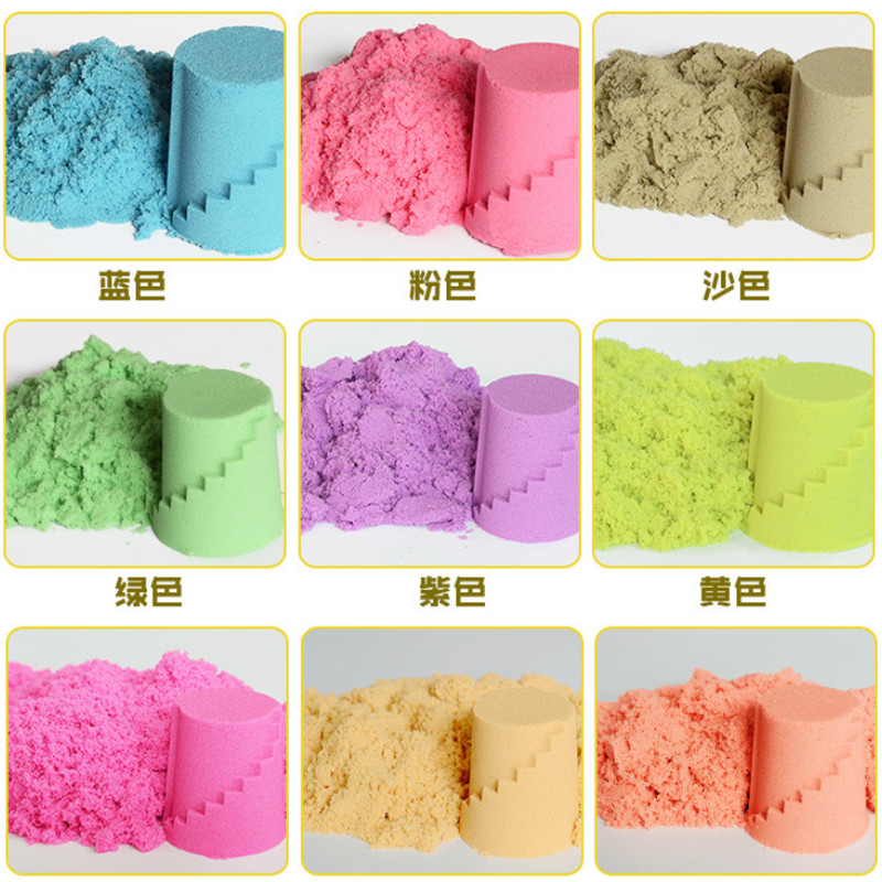 100G/bag 2016 Hot sale 7 Color sand super light clay sand Indoor Magic Play Sand Children toys Mars space sand(China (Mainland))